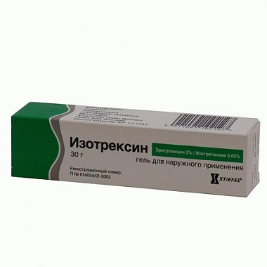 Изотрексин