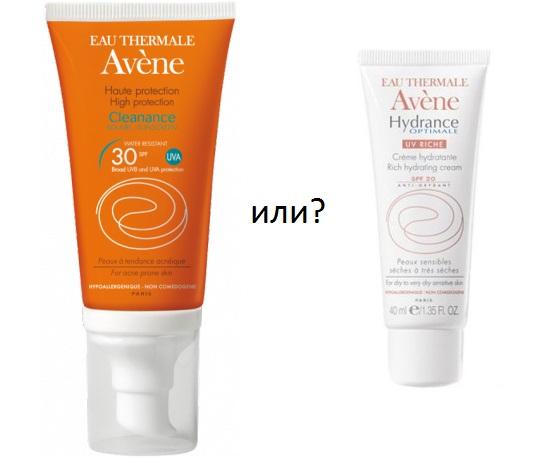 Что выбрать для защиты от солнца: Avene Optimale 20 или крем Avene 30