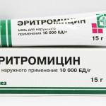 Эритромицин от прыщей